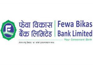 fewa_bikas_bank