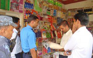 Bazaar-aanugaman
