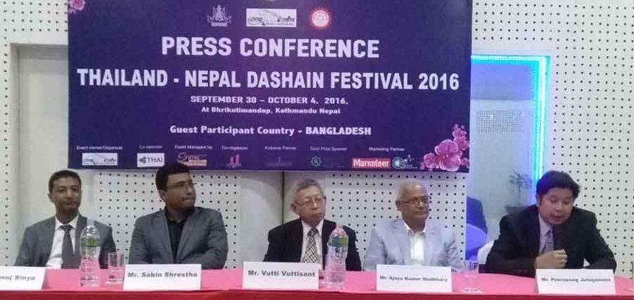 thai_nepal_dashain_festival