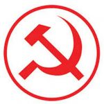 maoist--logo