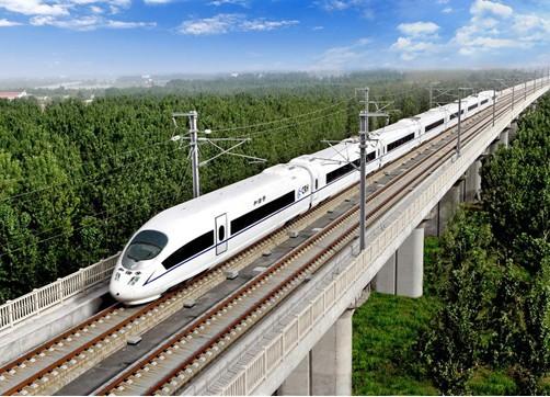 rail_ways