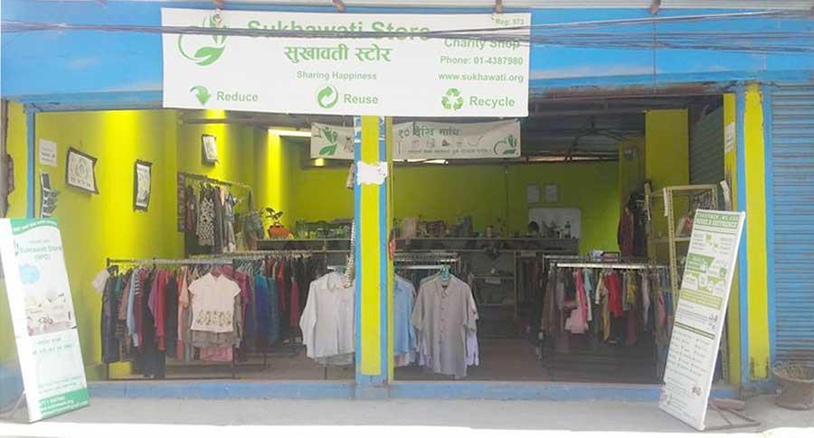 sukhawati-store