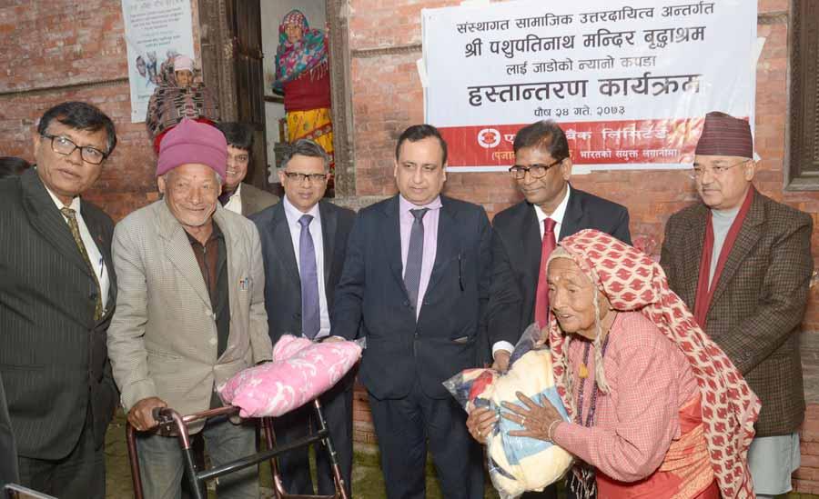 everest_bank_helps_olders