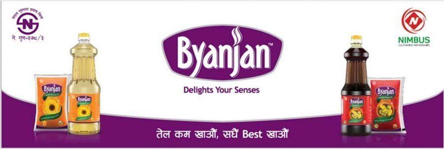byanjan