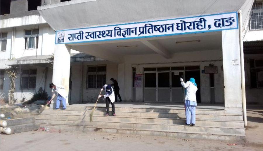 राप्ती स्वास्थ्य विज्ञान प्रतिष्ठानका चिकित्सकले दिए सामूहिक राजीनामा –  BikashNews